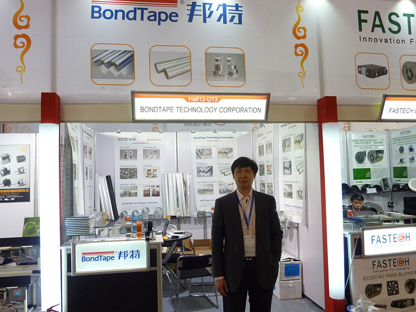 bondtape news view picture